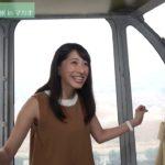 染谷有香の癒され女子旅 in マカオ / 地上高130mの8の字観覧車 ゴールデン・リール