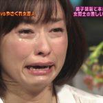 【テレビ】元NHK住吉美紀アナ さんまと初対面で号泣