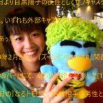 A JAPANESE ANNOUNCERV  虎谷 温子(とらや あつこ)は、読売テレビ所属のアナウンサーである。【Bowwell】 のコピー