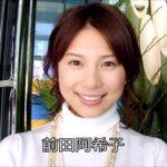 全国女子アナ巡りの旅_大阪ナニワ美人がてんこ盛り!!