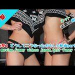 【衝撃】どうしてこうなったおもしろ動画part65 best funny video