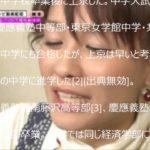 A JAPANESE ANNOUNCER  斉藤 舞子(さいとう まいこ、1981年5月2日   )は、フジテレビの女性アナウンサー。 【Bowwell】 のコピー のコピー