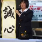 花キューピット FlowerDream2015 フラワードリーム2015  5 Ikenobo 花の甲子園