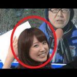 【放送事故】ミヤネ屋 川田裕美アナが紙で必死に隠したモノが話題に!思わず2度見する画像!