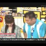 ブラマヨ 吉田 小杉 川田裕美のねまきを2人が質問!吉田が泥棒目線でおもしろトークw FULL HD