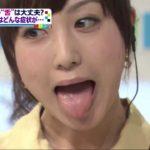 (女子アナ)川田裕美「あなたの舌は大丈夫?」