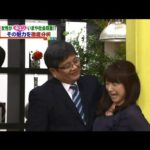 【放送事故】 川田アナが森永卓郎さんに「壁ドン」されてマジ絶叫w ミヤネ屋