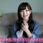 【Pick Up Idol】天木じゅんちゃん!Special Movie★インタビュー編