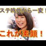 青山愛アナ、報ステ卒業後怒り新党からバラエティで新たな魅力を開花!!