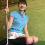 【衝撃】大島由香里アナが美人なうえにスタイルまで抜群すぎ!※厳選画像集!!