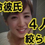 【衝撃】フジ・椿原慶子アナ、本命彼氏は3代目JSBのあの人…