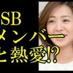 三代目JSBのメンバーX!が椿原慶子アナと熱愛か!?
