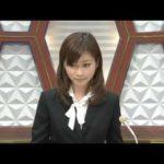 静岡朝日テレビ新人・牧野結美アナのたどたどしいニュース読み