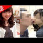 【衝撃写真】めざましテレビの女子アナ・牧野結美のフライデー不倫スキャンダル画像