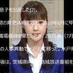 森 花子(もり はなこ )は、NHKのアナウンサー。テレビ朝日の森葉子は実妹である【Bowwell】
