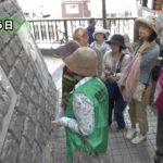 大田文化の森展示「村岡花子が暮らしたまち大森」