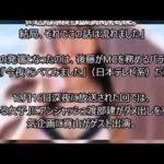 【閲覧注意】脊山麻理子が大物芸人から共演NGを宣告される!バラエティの道は途絶えたか