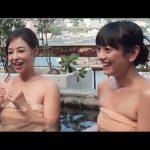 インリン 脊山 お色気温泉旅(2/2)