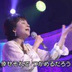 太田裕美  (赤いハイヒール)