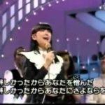 岩崎宏美 ♪すみれ色の涙♪