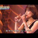 石野真子 ジュリーがライバル (2014年8月)