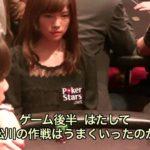 ウワサのグラビアアイドルがポーカーの世界大会に参加して大逆転!?| PokerStars.jp