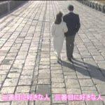 柏原芳恵   最愛PV 60fps