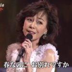 柏原芳恵 春なのに (2015年11月)