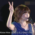 松本伊代 恋のKNOW-HOW (2016年5月)