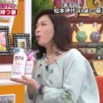 ごきげんよう 藤吉久美子 &松本伊代 4月15日[720p]
