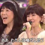 松本伊代 TVの国からキラキラ (2015年11月)