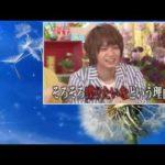 メレンゲの気持ち   三田寛子が梨園の内側激白 KAT TUN中丸今後の活動語る