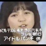 伊藤麻衣子 微熱かナ