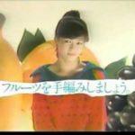 伊藤麻衣子 ハマナカ手芸糸2