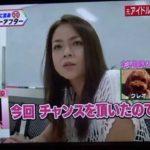 【ICE(アイス)】 女優 杉浦幸さん