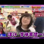 【話題!!】松本明子 芸人ですよ。おもしろモノマネ!! しくじり ヒルナンデス 芸能人