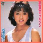 鶴光のオールナイトニッポン 1985.1.27 (1) 松本明子