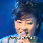 松本明子森Gut  hiipa 199412  c1351