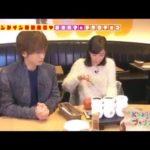 Kinki Kidsのブンブブーン 菊池桃子と手作りチョコバトル 2月14日