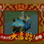 TV CM 1984年 グリコギャグメイト 渡辺桂子 マクドナルド ビタワン