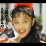 浅香唯     AXIA   CM  1989年