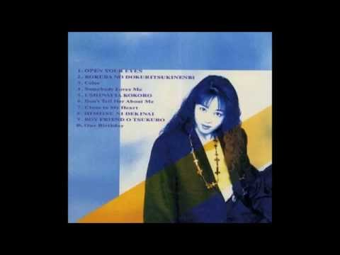 浅香唯 「Somebody Loves Me」