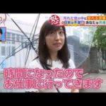 バイキング 動画 浅香唯が率いる潔癖症軍団が生激論 2016年5月9日 160509