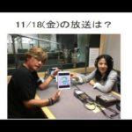 2016 11 18  井森美幸と森久保祥太郎の The BAY☆LINE