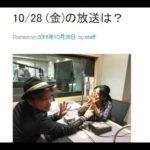 2016 10 28  井森美幸と森久保祥太郎の The BAY☆LINE