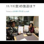 2016 11 11  井森美幸と森久保祥太郎の The BAY☆LINE