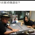 2016 08 12 井森美幸と森久保祥太郎の The BAY☆LINE
