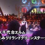 河合その子/涙の茉莉花Love ①