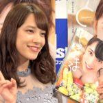 都丸紗也華がファースト写真集 『とまるまる』でSEXYすぎる初の手ブラショットを披露!新宿でお渡し会イベント開催!