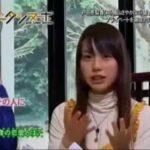 グータンヌーボ 戸田恵梨香 磯山さやか ^^乃木坂46